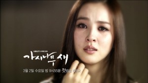 Han Hye Jin cry HD wallpapers