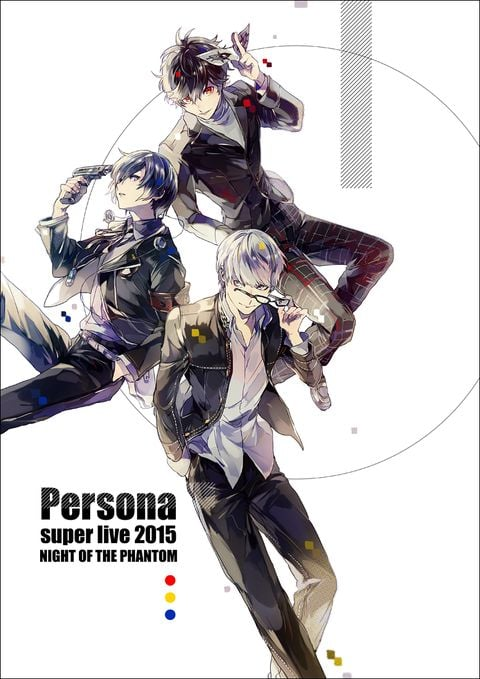 Persona 5 free download