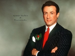 Sylvester Stallone suit