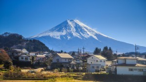 Image of blue mount Fuji