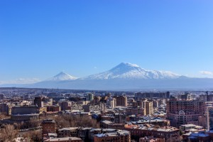 wallpaper of mount Ararat from Yerevan