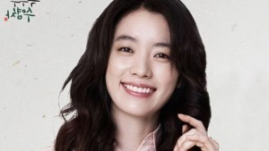 smile of Han Hyo Joo photo