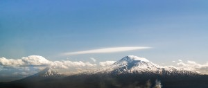 widescreen mountain Ararat full HD image
