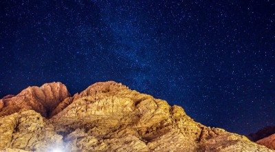Wallpaper Mount Sinai night HD for PC