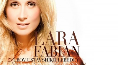 Pictures of Lara Fabian White full HD