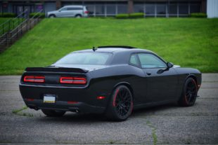 Dodge Challenger rear bumper