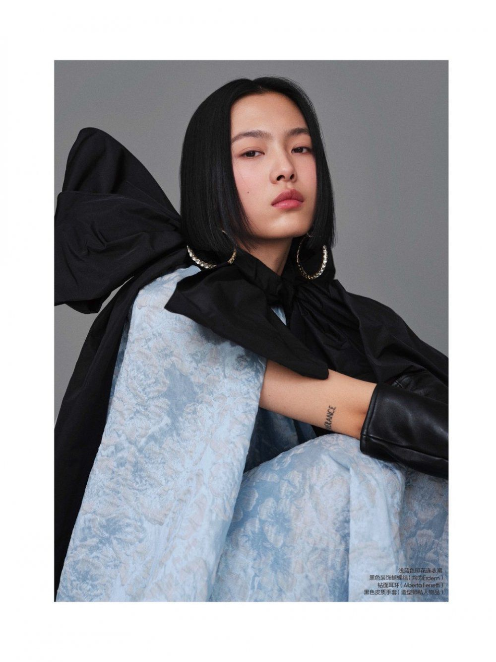 Jia Li young model, for Elle China 2019