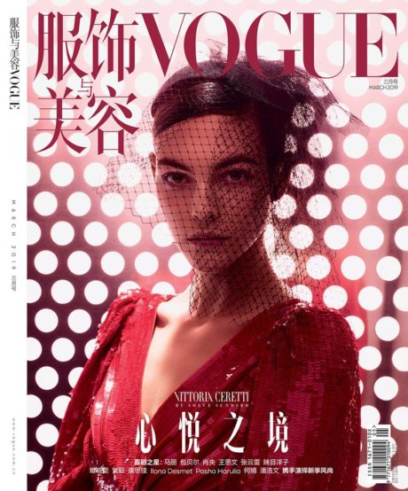Vittoria Ceretti for Vogue China