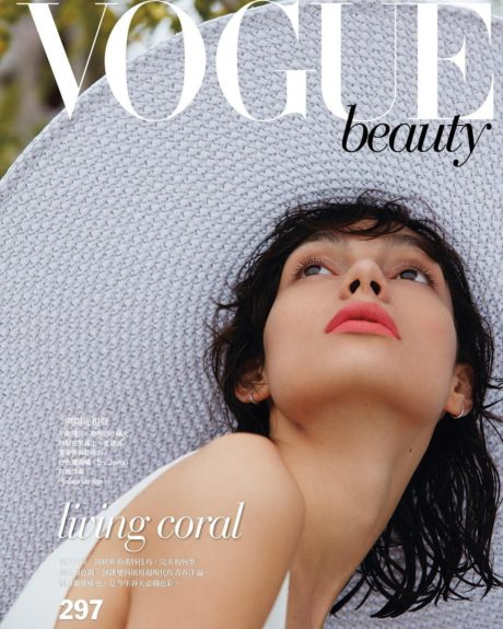 Charlee Fraser, cover story for Vogue